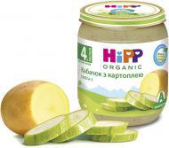 Пюре Hipp Кабачок с картофелем 125 г 9062300108054