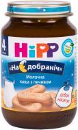 Каша молочна Hipp від 4 місяців з печивом На добраніч 190 г