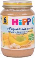Пюре Hipp Фрукти та зерно Яблука та банани із зерновими пластівцями 190 г 9062300108672