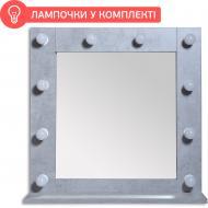 Зеркало косметическое Velista Эгер 700x700 мм бетон