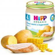 Пюре Hipp Індичка в овочах 125 г 9062300100751