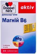Доппельгерц актив Магний + В6 №30 (10х3) таблетки