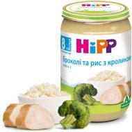 Пюре Hipp Кролик в пюре із броколі з рисом 220 г 9062300110415
