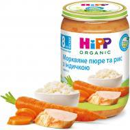 Пюре Hipp Індичка в морквяному пюре із рисом 220 г 9062300108696