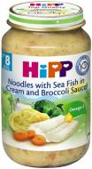 Пюре Hipp Локшина з морською рибою та овочами 220 г 9062300106364