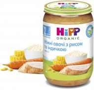 Пюре Hipp Ніжні овочі з рисом та індичкою 220 г 9062300110439