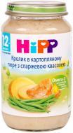 Пюре Hipp Кролик в картопляному пюре з спаржевою квасолею 220 г 9062300110446