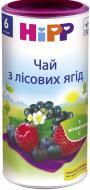 Чай Hipp З лісовими ягодами 200 г 9062300104230