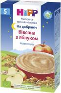 Каша молочная Hipp овсяная с яблоком Спокойной ночи 9062300118701 250 г