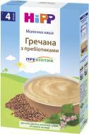Каша молочная Hipp гречневая с пребиотиками 9062300126164 250 г