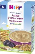 Каша молочная Hipp 5 злаков с черносливом и пребиотиками 9062300125808 250 г