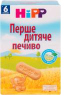 Печиво Hipp Перше 150 г 9062300123033