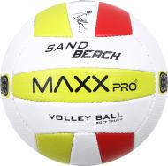 Волейбольний м'яч MaxxPro Kicker Sand Match р. 5