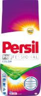 Пральний порошок для машинного та ручного прання Persil Color 15 кг
