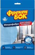 Серветка для складля дзеркал Фрекен Бок 35х35 см см блакитний