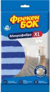 Серветка для підлоги Фрекен Бок XL 60х50 см см синій