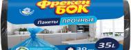 Мішки для побутового сміття Фрекен Бок стандартні 35 л 30 шт. (4620005730021/4820048480123)