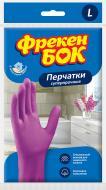 Рукавички латексні Фрекен Бок надміцні р.L 1 пар/уп. фіолетові