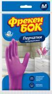 Рукавички латексні Фрекен Бок надміцні р.M 1 пар/уп. фіолетові