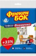 Набір серветок універсальні Фрекен Бок Фламенко 32х38 см см 3 шт./уп. жовтийчервонийсиній