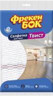 Ганчірка для підлоги Фрекен Бок Твіст 50х70 см білий