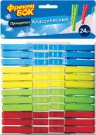 Прищіпки пластик 24 шт. Фрекен Бок