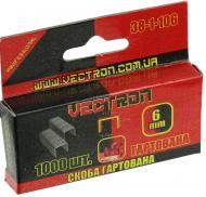 Скоби для ручного степлера Vectron 6 мм тип 53 (А) 1000 шт. 38-1-106