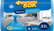 Мешки для бытового мусора Фрекен Бок крепкие 35 л 100 шт. (4820048480727)