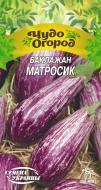 Насіння Семена Украины баклажан Матросик 661700 0,25г