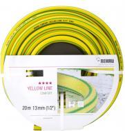 Шланг для поливу REHAU Yellow Line 1/2