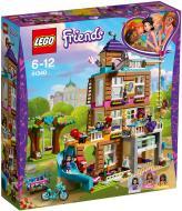 Конструктор LEGO Friends Дім дружби 41340