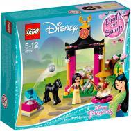 Конструктор LEGO Disney Princess Тренування Мулан 41151