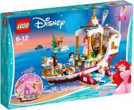 Конструктор LEGO Disney Princess Королівський корабель Аріель 41153