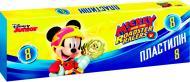 Пластилін Mickey Mouse 8 кольорів Міцар+