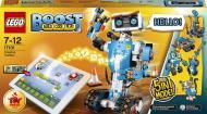 Конструктор LEGO Boost Універсальний набір для творчості 17101