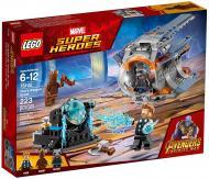 Конструктор LEGO Super Heroes Marvel У пошуках зброї Тора 76102