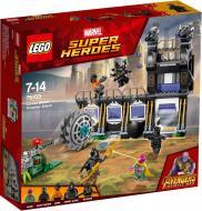 Конструктор LEGO Super Heroes Marvel Атака Корвуса Глейва 76103