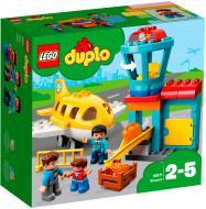 Конструктор LEGO Duplo Аеропорт 10871