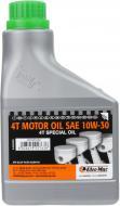 Олива для садової техніки Oleo-Mac 4T MOTOR OIL SAE 10W-30 0.6 л