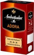 Кава мелена Ambassador Adora 225 г (8719325127584)