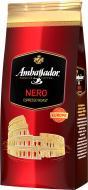 Кава в зернах Ambassador Nero 900 г (8719325127560)