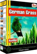 Насіння German Grass газонна трава Колібрі 1 кг