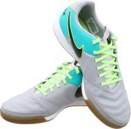 Футбольні бутси   Nike  TIEMPOX GENIO II LEATHER IC 819215-003   р. 8  сірий