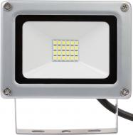 Прожектор Maysun DL-NS10 10 Вт IP65 білий