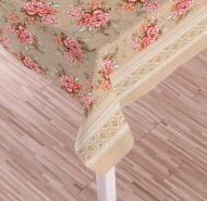 Скатертина Ніжність 110x137 см бежевий із рожевим Даріана