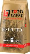 Кава мелена Totti Caffe Ristretto 250 г 8718868256324