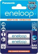 Акумулятор Panasonic Eneloop AAA (R03, 286) 2 шт. (BK-4MCCE/2BE)
