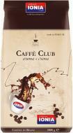 Кава в зернах Ionia Caffe Club 1 кг 8005883000064