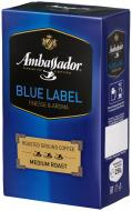 Кава мелена Ambassador Blue Label 250 г (7612654000041)