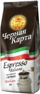Кава в зернах Чорна Карта Espresso Italiano 1 кг (8718868256621)